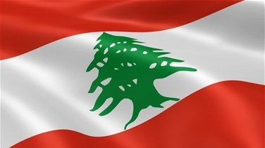 Without IMF bailout, is Lebanon heading for 'hell'?...