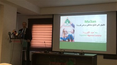 "Related News - Ministry of Health launches ""Ma3an"" Application, to trace coronavirus contact"