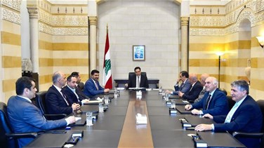 Related News - Diab chairs EDL board meeting at Grand Serail