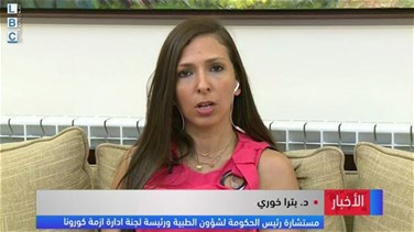 Petra Khoury talks to LBCI about the increase in coronavirus...