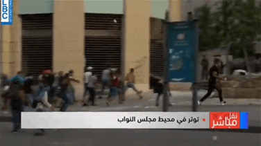 Protesters clash with security forces in downtown Beirut-[VIDEO]