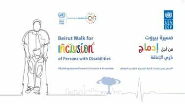 Launch & Walk: Building Forward an Inclusive and Accessible Lebanon