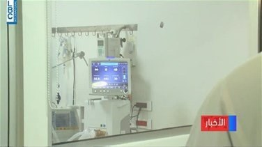 ICU beds filling up in Lebanon as Coronavirus cases surge