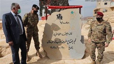 Related News - LAF Commander inaugurates Arsal Martyrs Road