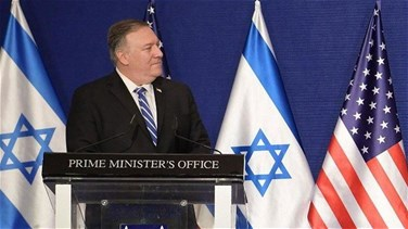 Pompeo: Negotiation on maritime borders has potential to yield...