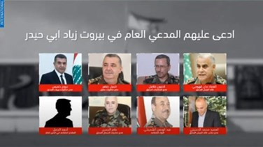 Senior Lebanese officers and illicit enrichment