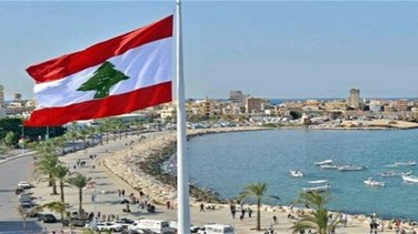 Lebanon submits complaint to Security Council to release...