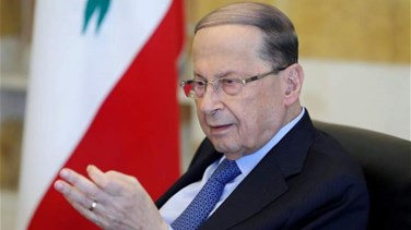 Aoun calls Higher Defense Council for urgent meeting on Thursday