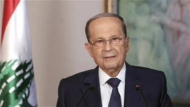 Aoun following his meeting with Qatari Foreign Minister:...
