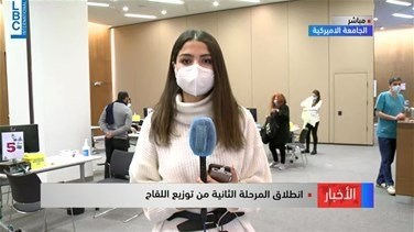 Popular Videos - Lebanon starts second phase of vaccinations-[VIDEO]