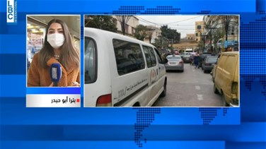 Popular Videos - Lebanon eases down lockdown rules