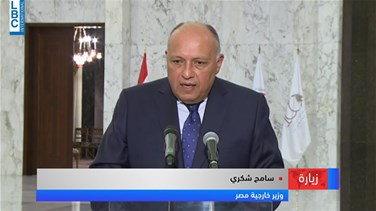 Popular Videos - Egyptian Foreign Minister Choukri tours Lebanese leaders