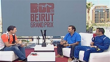 Beirut Grand Prix - Race