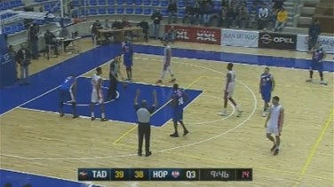 Tadamon v/s  Hoops