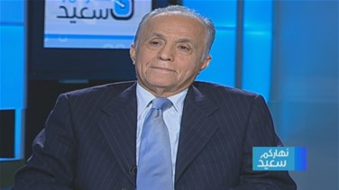 Latest Episodes in Lebanon - Abou Saad