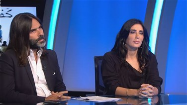 Interview with Nadine Labaki