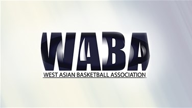 West Asia Basketball Association