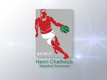 Henri Chalhoub Basketball Tournament