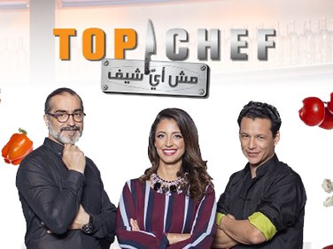 lbci shows top chef home