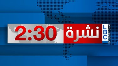 LBCI Lebanon, LBC Europe, LB2 International | Schedule and