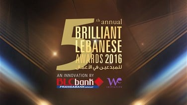 Brilliant Lebanese Awards